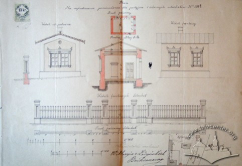 A design of the fence and a caretaker's house (Image courtesy of DALO, 2/1/121)
