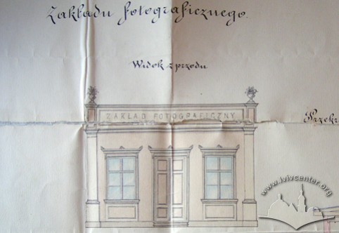 Front elevation of the photostudio building (Image courtesy of DALO, 2/1/121)