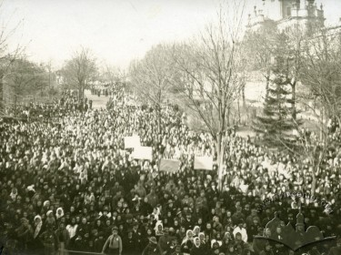Демонстрація 20 жовтня на площі Святого Юра