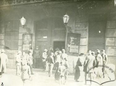Народний дім у жовтні 1918 року