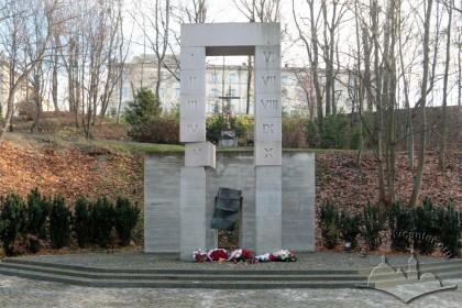 Пам'ятник розстріляним вченим на Вулецьких пагорбах