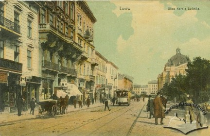 Вулиця Карла Людвіга та будинок готелю Bellevue, 1909-1911 роки