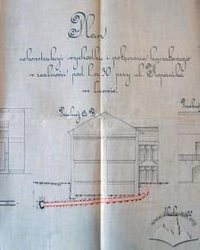 Проект підключення попереднього будинку до каналізації. Поперечний розріз.