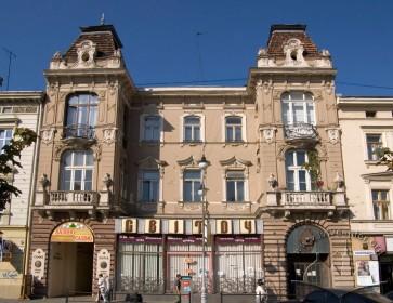 Prosp. Shevchenka, 10. The principal facade