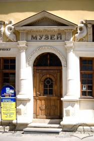 Pl. Rynok, 2. The reconstructed main portal