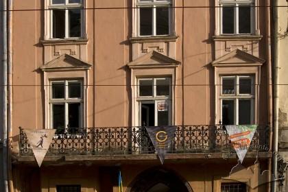 Пл. Ринок, 16. Фасад в рівні ІІ-го поверху