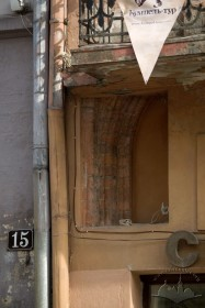 Пл. Ринок, 16. Фрагмент розкритої ґотичної арки на фасаді будинку