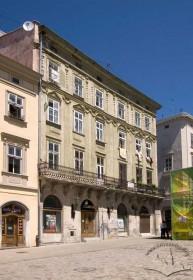 Pl. Rynok, 45. A view of the main facade