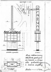 """Проект рекламної конструкції для кінотеатру """"Ґражина"""", що мала розмістися на розі вул. Бандери і вул. Генерала Чупринки"""