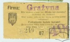 Вхідний квиток. 1937 р.