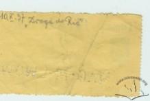 Зворотній бік вхідного квитка. 1937 р.