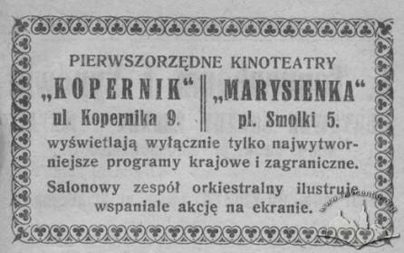 Друкована реклама кінотеатру з путівника по Львову. 1922 р.