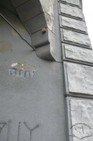 Вул. Городоцька, 36. Фрагмент напису на фасаді будинку.