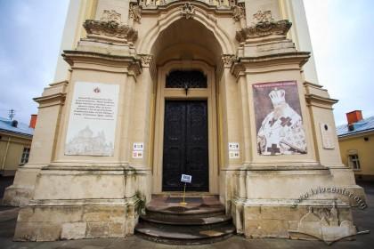Пл. Св. Юра, 5. Головний вхід до церкви