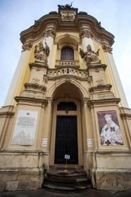 Пл. Св. Юра, 5. Східний фасад церкви