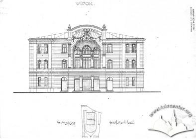 Ситуаційна схема і головний фасад будинку