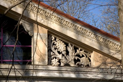 Vul. Vitovskoho, 43a. Part of the pediment