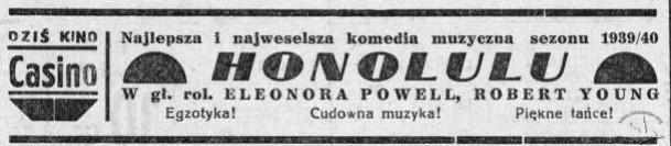 """Реклама показу фільму в кінотеатрі """"Казино"""" (1939-1940 рр.)"""