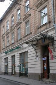 Вул. Банківська, 5. Фрагмент головного фасаду будинку.
