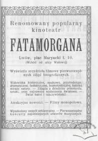 "Друкована реклама кінотеатру ""Фата Моргана"", 1922 р."