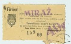 """Вхідний квиток кінотеатру """"Міраж"""", 1937 р."""