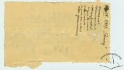 """Вхідний квиток кінотеатру """"Міраж"""", 1937 р. (Зворотний бік)"""