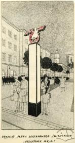 Проект зупинки, 1930-ті рр.