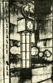 Проект рекламної конструкції, 1930-ті рр.