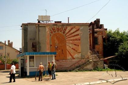вул. Городоцька, 285. Бічний фасад будинку.
