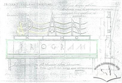 """Просп. Шевченка, 28. Проект реклами з підсвіткою для кінотеатру """"Пан"""" в стилістиці 30-их рр."""