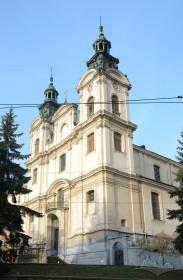 Vul. Bandery, 8. Western facade
