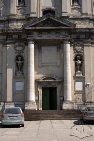 Vul. Vynnychenka, 30a. The main entrance to the church