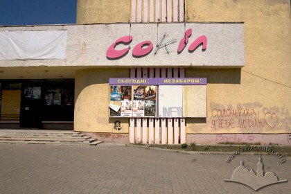 Vul. V. Velykoho, 14a. Movie posters by the entrance