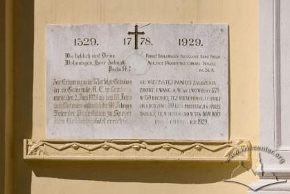 Вул. Зелена, 11б. Таблиця, встановлена на фасаді у 1929 р. на честь 150-ої річниці закладення храму і 400-річчя існування протестантизму в Польщі