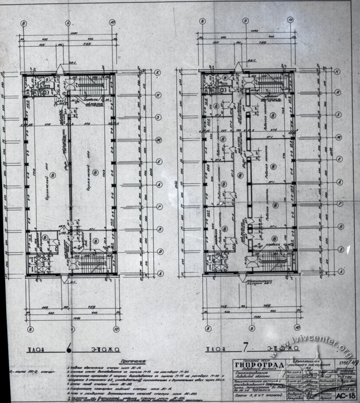 Drafts of the building's 6th and 7th floor/Author – Myron Venzylovych, architect (from Venzylovych family archive)