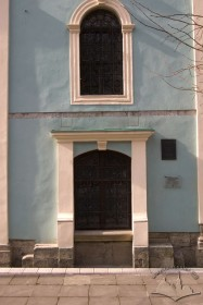 Vul. Kopernika, 40. The main facade, a fragment