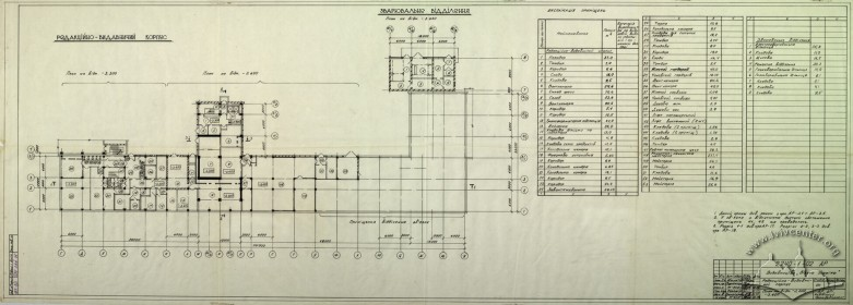 Publishing House, basement plan (Lviv Prombudproekt, archives)