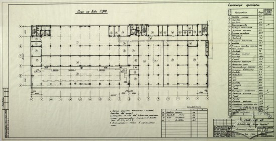 Newspaper/Editorial Building, floor plan, 2nd floor (Lviv Prombudproekt, archives)