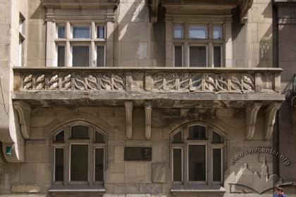 Вул. Саксаганського, 3. Вид на балкон 2-го пов.