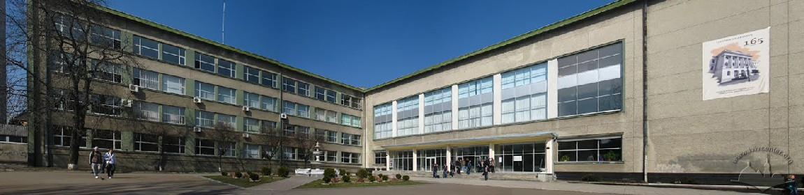 Vul. Bandery, 24. A general view of the academic building #1