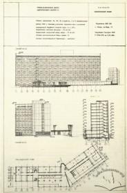 Вул. Бандери, 28а – головний та боковий фасади, поперечний розріз та план підвального поверху