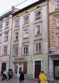 Вул. Галицька, 7. Головний фасад будинку