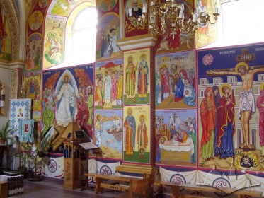 Vul. Dovbusha, 24. Murals on the southern wall