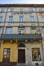 Вул. Краківська, 34. Фрагмент головного фасаду