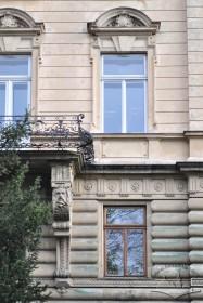 Вул. Січових стрільців, 16. Фрагмент південно-західного фасаду з боку вул. Університетської
