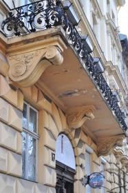 Вул. Крушельницької, 17. Фрагмент балкону