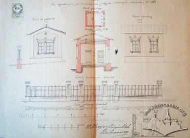 Проект нової мурованої огорожі і сторожівки. 1872 р.