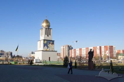 Prosp. Chervonoyi Kalyny, 70. The bell tower. On the background, apartment buildings on prosp. Chervonoyi Kalyny #61 and #77.
