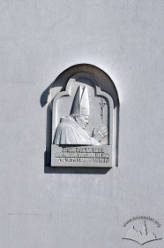 Prosp. Chervonoyi Kalyny, 70. Plaque on the church's facade which commemorates the blessing of the church by pope Jonh-Paul II during his visit in Lviv in 2001