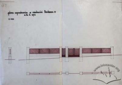Проект огорожі з боку вул. Каліча гора (1935 р.)